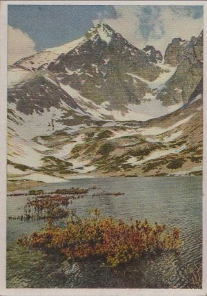 Postkarte: Slowakei - Lomnitzer Spitze - mit Steinbachsee - ca. 1950